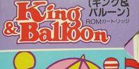 King & Balloon