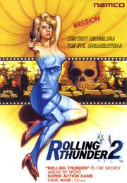RollingThunder2