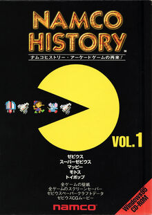 Namco History Vol.1 front cover