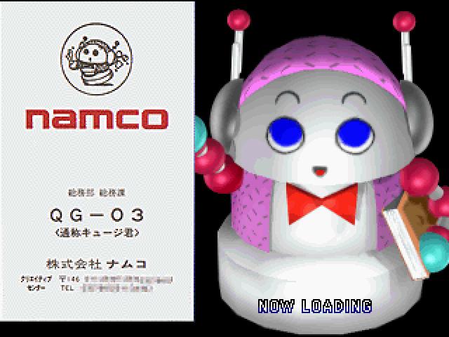 File:NMV4KyuujiKun.png