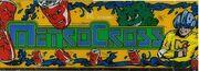 300px-Metro-Cross marquee