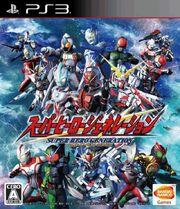 PS3 Super Hero Generation Cover