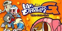 Mr. Driller G