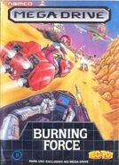 BurningForceMDSA