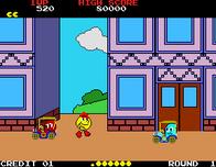 Pacland gameplay