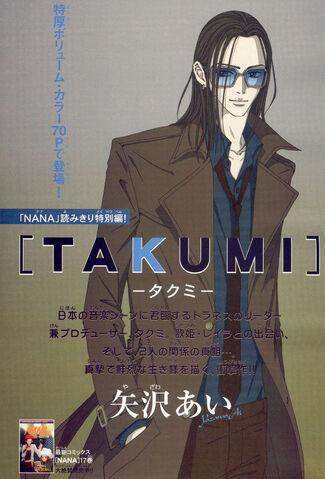 File:Takumi-story.jpg