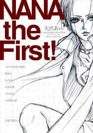 File:Nana-the-First.jpg