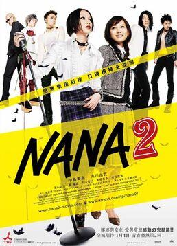 Nana-2-film-poster