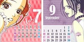 File:Mobile-calendars.jpg