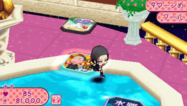 File:Nana-PSP-screenshot.png