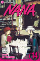 Nana-vol-14.jpg