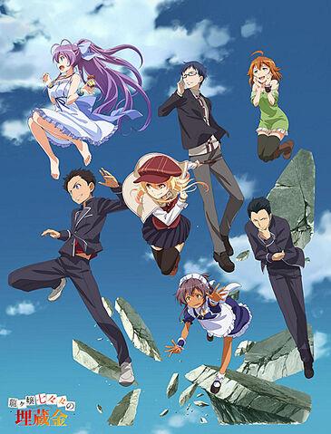 File:Anime KeyV 2.jpg