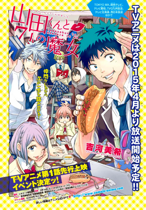 Chapter 144 cover