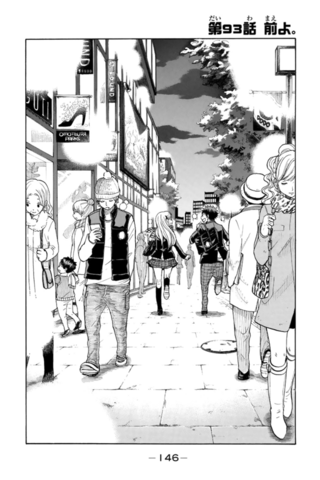 File:Chapter 93 cover.png