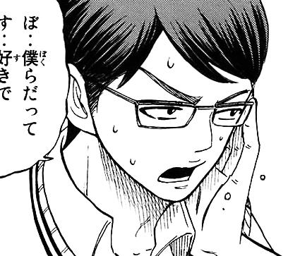 File:Hideaki Tsurukawa.png