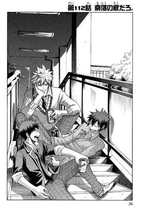 Chapter 112 cover