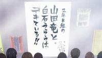 Miyabi's revenge to Ryu and Urara