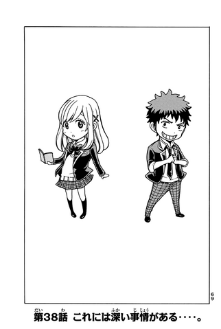 File:Chapter 38 cover.png