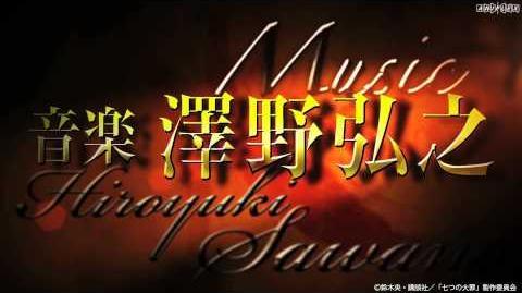 TVアニメ「七つの大罪 (Nanatsu no Taizai)」CM第2弾