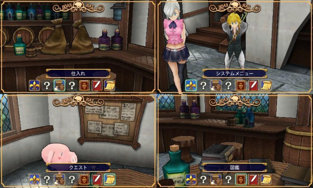 File:Unjust Sin 3DS - Screenshots 4.png