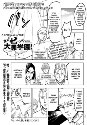 Gakuen Chapter 24