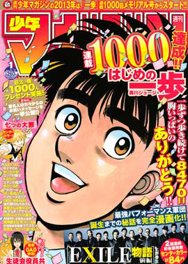 File:Issue13 1.png