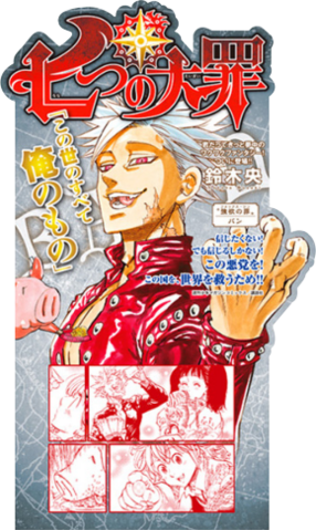 File:Volume 4 Promotional Stand.png