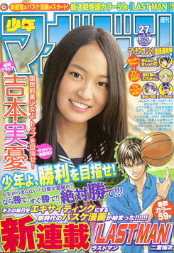 File:Issue13 27.png
