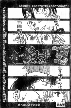 Chapter72