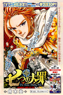 Chapter78
