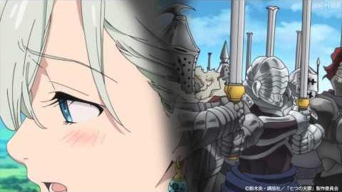 TVアニメ「七つの大罪」CM第7弾 30秒