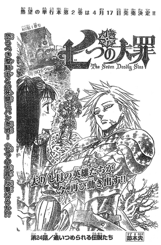 File:Chapter24.png