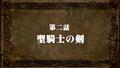 Miniatura de la versión de 17:38 11 oct 2014
