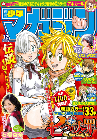 File:Issue15 12.png