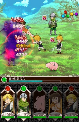 File:Knights in the Pocket - screenshot 1.png