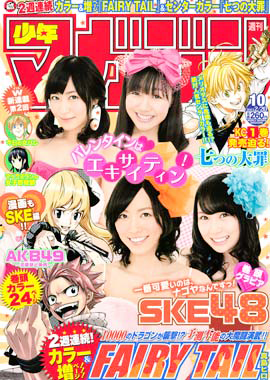 File:Issue13 10.png