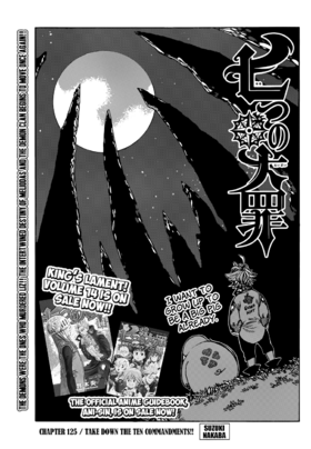 Chapter125
