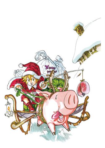 File:Christmas 2013 artwork.png