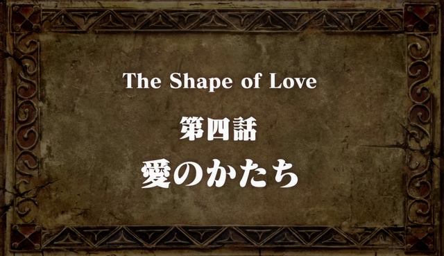 File:Signs of Holy War Episode 4 Title.png