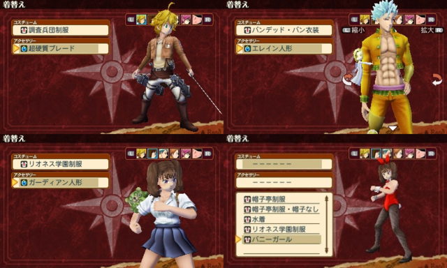 File:Unjust Sin 3DS - Character Customization Screenshots.png