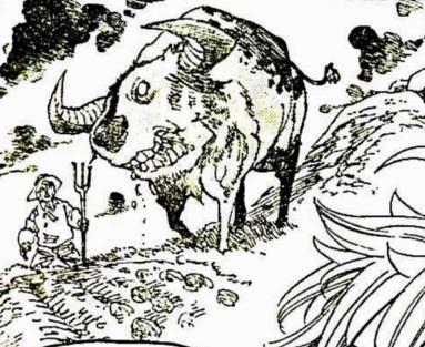 File:Dusk bison.png