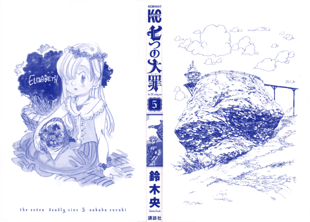 File:Volume 5 Inside Cover.png
