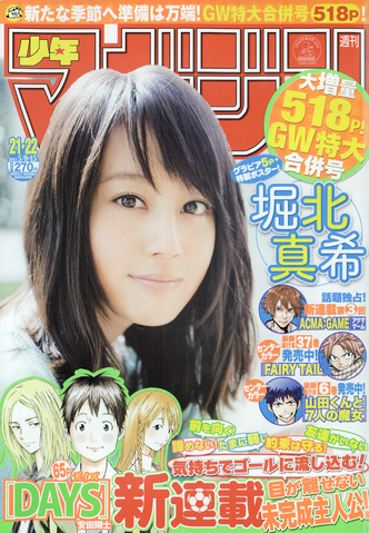 File:Issue13 21-22.png