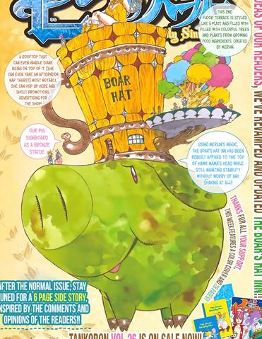 File:Boar Hat new design color.png