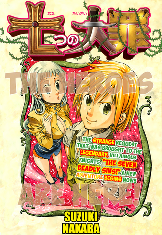 File:Oneshot Cover.png