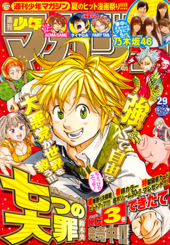 File:Issue13 29.png