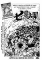 Miniatura de la versión de 22:35 10 nov 2013