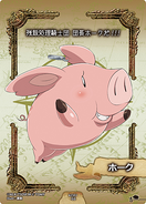 Kiwami Collection Card - KC01 55