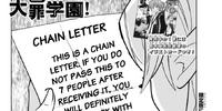 Gakuen Chapter 17