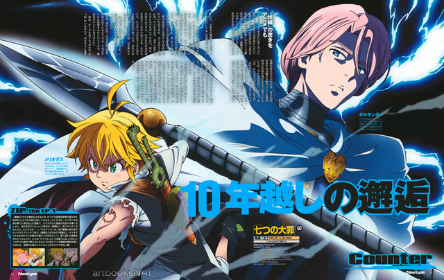 File:NnT Newtype 2014-11.png